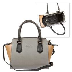 ... Двухцветная женская сумка на молнии со съемным регулируемым плечевым  ремнем на карабинах, высота ручек 13 ... 321697d24db